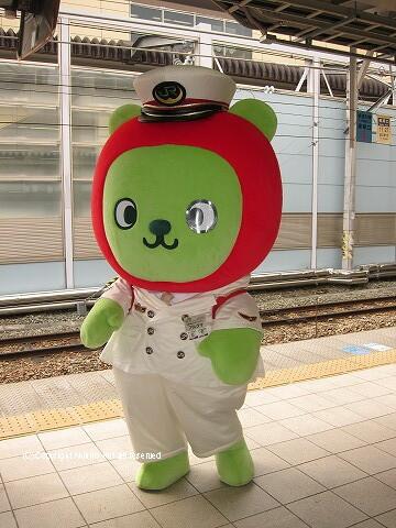 Rimg_2506 長野県のPRキャラクター「アルクマ」さんです。いつの間にか駅長の制服を...